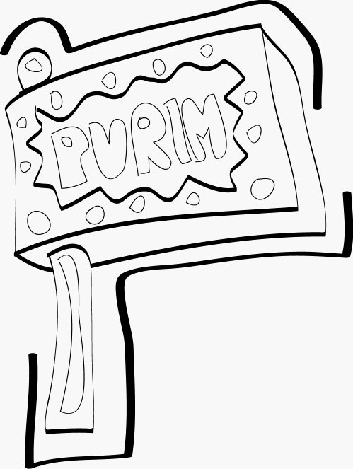 Aish Pages For Purim Coloring Pages Purim Coloring Pages